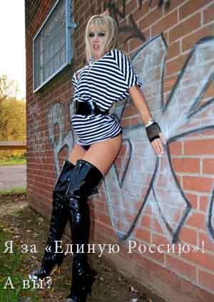 foto-shalavi-v-tule