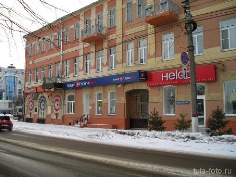 самый надежный банк в россии для кредитов ховер официальный сайт самара
