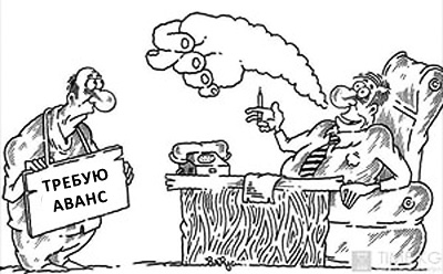Договор подрядные работы для государственных... — 108shagov.ru