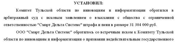 cit-05-arb-2