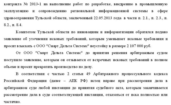 cit-05-arb-3