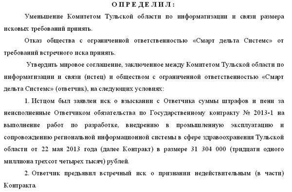 cit-05-arb-5-opredelil