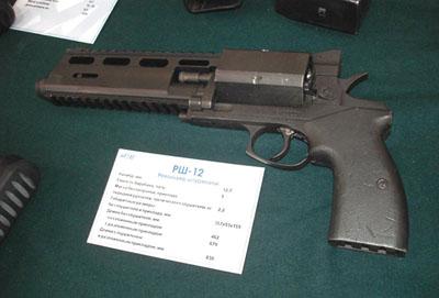 rsh-12