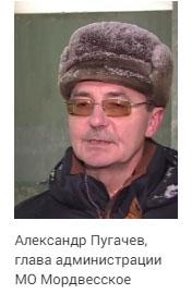 ven-pugachev